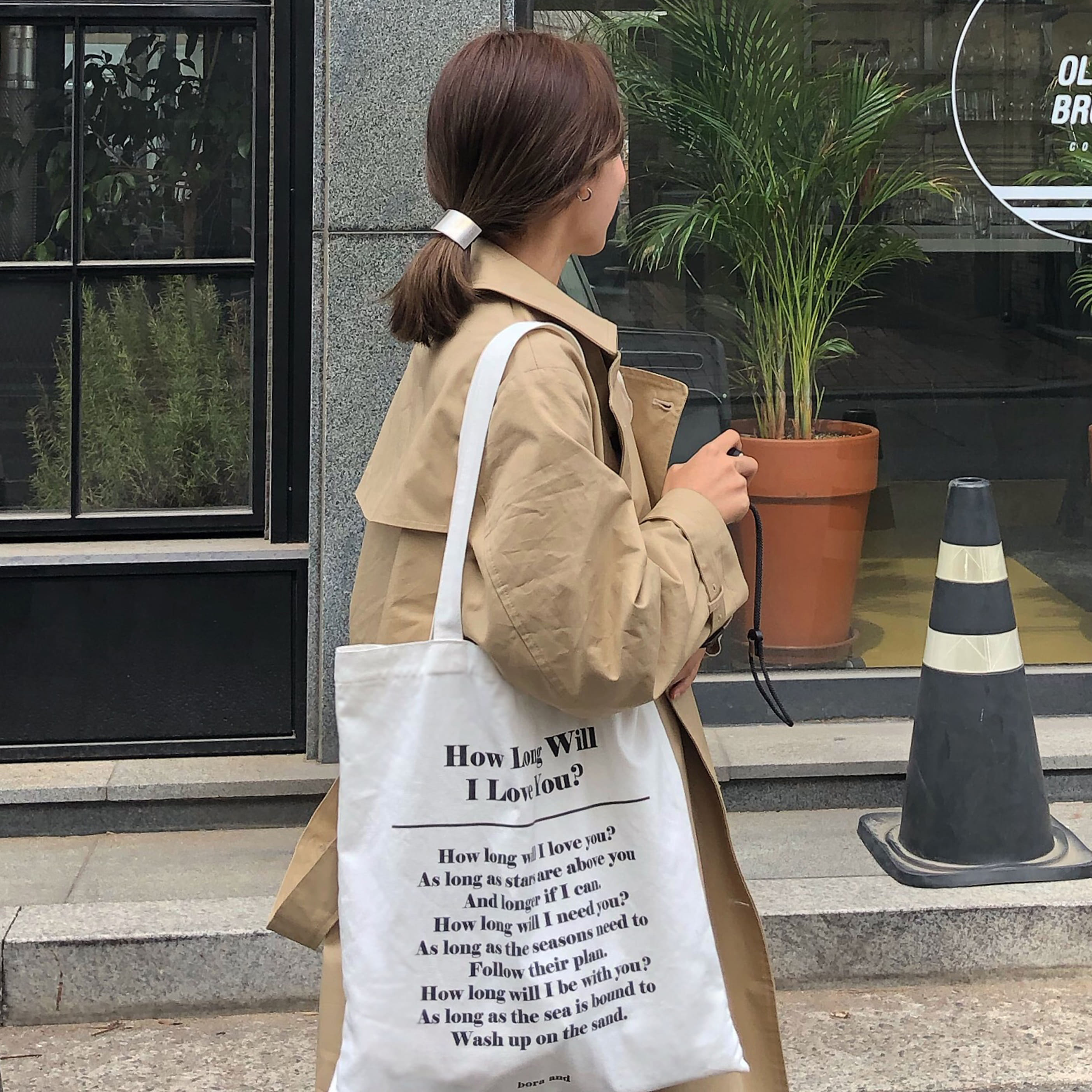 How long will i love you eco bag (3차 재입고)